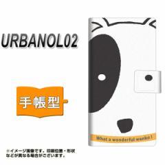 メール便送料無料 au URBANO L02 手帳型スマホケース/レザー/ケース / カバー【IA800 わんこ】(アルバーノ/L02/スマホケース/手帳式)
