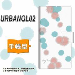 メール便送料無料 au URBANO L02 手帳型スマホケース/レザー/ケース / カバー【OE834 滴】(アルバーノ/L02/スマホケース/手帳式)