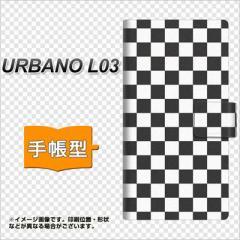 メール便送料無料 au URBANO L03 手帳型スマホケース/レザー/ケース / カバー【151 フラッグチェック】(アルバーノL03/スマホケース/手帳