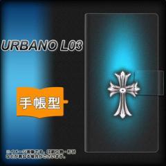 メール便送料無料 au URBANO L03 手帳型スマホケース/レザー/ケース / カバー【334 クロスブルー】(アルバーノL03/スマホケース/手帳式)
