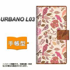 メール便送料無料 au URBANO L03 手帳型スマホケース/レザー/ケース / カバー【640 おしゃれな小鳥】(アルバーノL03/スマホケース/手帳式