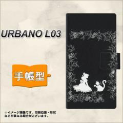 メール便送料無料 au URBANO L03 手帳型スマホケース/レザー/ケース / カバー【1097 お姫様とネコ(モノトーン)】(アルバーノL03/スマホケ