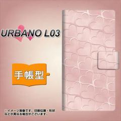 メール便送料無料 au URBANO L03 手帳型スマホケース/レザー/ケース / カバー【1340 かくれハート 桜色】(アルバーノL03/スマホケース/手