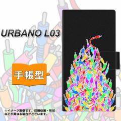 メール便送料無料 au URBANO L03 手帳型スマホケース/レザー/ケース / カバー【AG841 ケーブルプラグ_黒】(アルバーノL03/スマホケース/