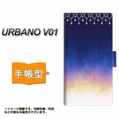 メール便送料無料 au URBANO V01 手帳型スマホケース/レザー/ケース / カバー【MI803 冬の夜空】(アルバーノV01/スマホケース/手帳式)