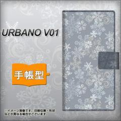 メール便送料無料 au URBANO V01 手帳型スマホケース/レザー/ケース / カバー【XA801 雪の結晶】(アルバーノV01/スマホケース/手帳式)