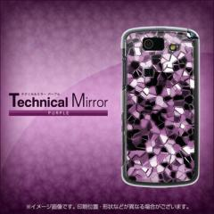 au AQUOS PHONE SL IS15SH ケース / カバー【EK837 テクニカルミラーパープル/素材クリア】 UV印刷 (アクオスフォン/is15sh用