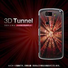 au AQUOS PHONE SL IS15SH ケース / カバー【EK840 3Dトンネルダークパープル/素材クリア】 UV印刷 (アクオスフォン/is15sh用