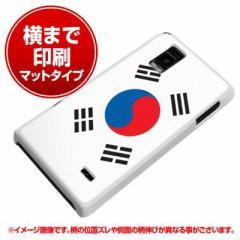 Optimus G L-01E LGL21 ハードケース【横まで印刷 667 韓国 マット調】(オプティマスG/L01E用)