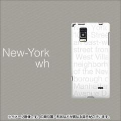 docomo Optimus G L-01E やわらかケース(TPU ソフトケース)【537 new-york-wh/素材ホワイト】 UV印刷 (オプティマス ジー/L01E用)