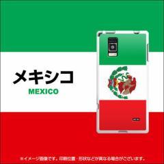 docomo Optimus G L-01E やわらかケース(TPU ソフトケース)【660 メキシコ/素材ホワイト】 UV印刷 (オプティマス ジー/L01E用)
