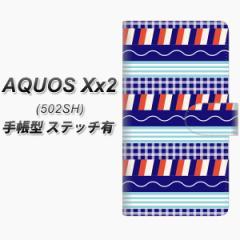 メール便送料無料 softbank AQUOS Xx2 502SH 手帳型スマホケース 【ステッチタイプ】【FD818 サマーパターン(大町)】(アクオス ダブル