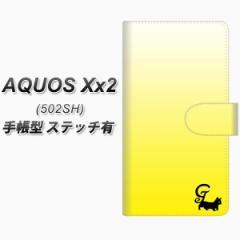 メール便送料無料 softbank AQUOS Xx2 502SH 手帳型スマホケース 【ステッチタイプ】【YI848 イニシャル ネコ G】(アクオス ダブルエック