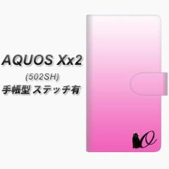 メール便送料無料 softbank AQUOS Xx2 502SH 手帳型スマホケース 【ステッチタイプ】【YI856 イニシャル ネコ O】(アクオス ダブルエック