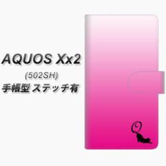 メール便送料無料 softbank AQUOS Xx2 502SH 手帳型スマホケース 【ステッチタイプ】【YI858 イニシャル ネコ Q】(アクオス ダブルエック