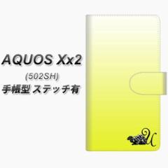 メール便送料無料 softbank AQUOS Xx2 502SH 手帳型スマホケース 【ステッチタイプ】【YI862 イニシャル ネコ U】(アクオス ダブルエック