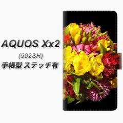 メール便送料無料 softbank AQUOS Xx2 502SH 手帳型スマホケース 【ステッチタイプ】【YI883 フラワー4】(アクオス ダブルエックス2 502