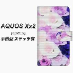 メール便送料無料 softbank AQUOS Xx2 502SH 手帳型スマホケース 【ステッチタイプ】【YI889 フラワー10】(アクオス ダブルエックス2 5