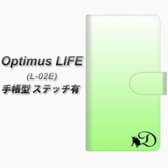 メール便送料無料 docomo Optimus LIFE L-02E 手帳型スマホケース【ステッチタイプ】【YI845 イニシャル ネコ D】(オプティマスLIFE/L02E