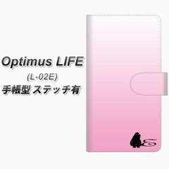 メール便送料無料 docomo Optimus LIFE L-02E 手帳型スマホケース【ステッチタイプ】【YI846 イニシャル ネコ E】(オプティマスLIFE/L02E
