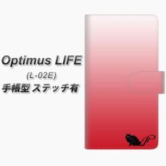 メール便送料無料 docomo Optimus LIFE L-02E 手帳型スマホケース【ステッチタイプ】【YI847 イニシャル ネコ F】(オプティマスLIFE/L02E