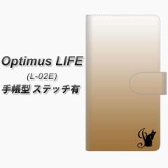 メール便送料無料 docomo Optimus LIFE L-02E 手帳型スマホケース【ステッチタイプ】【YI851 イニシャル ネコ J】(オプティマスLIFE/L02E