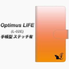 メール便送料無料 docomo Optimus LIFE L-02E 手帳型スマホケース【ステッチタイプ】【YI853 イニシャル ネコ L】(オプティマスLIFE/L02E