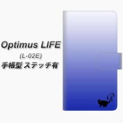 メール便送料無料 docomo Optimus LIFE L-02E 手帳型スマホケース【ステッチタイプ】【YI859 イニシャル ネコ R】(オプティマスLIFE/L02E