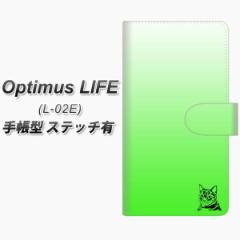 メール便送料無料 docomo Optimus LIFE L-02E 手帳型スマホケース【ステッチタイプ】【YI864 イニシャル ネコ W】(オプティマスLIFE/L02E