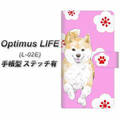 メール便送料無料 docomo Optimus LIFE L-02E 手帳型スマホケース【ステッチタイプ】【YJ003 柴犬 和柄 梅 ピンク】(オプティマスLIFE/L0
