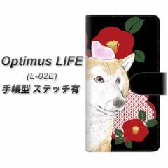 メール便送料無料 docomo Optimus LIFE L-02E 手帳型スマホケース【ステッチタイプ】【YJ006 柴犬 和柄 椿】(オプティマスLIFE/L02E/スマ