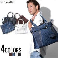 in the attic【インジアティック】イントレ チャート ボストンバッグ/全4色 メンズ ビター系