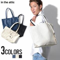 in the attic【インジアティック】リバーシブル トートバック/全3色 メンズ ビター系