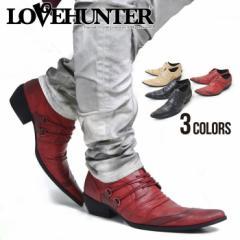 LOVE HUNTER【ラブハンター】ポインテッドトゥバターナイフレースアップ シューズ /全3色(ブラック/キャメル/ワイン) メンズ