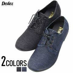 DEDES【デデス】デニム素材 バブーシュ /全2色 trend_d メンズ ビター系