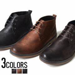 DEDES【デデス】つぶし加工 スエード チャッカ ブーツ /全3色 trend_d メンズ ビター系