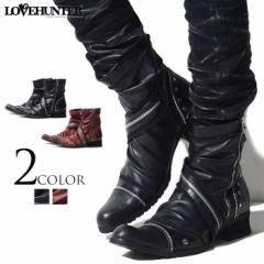 [送料無料]LOVE HUNTER【ラブハンター】シャーリング デザイン性 ジップ ブーツ /全2色 メンズ VHS