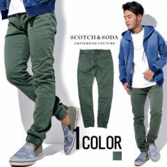 [送料無料]SCOTCH&SODA【スコッチアンドソーダ】JOGGER PANTS/全1色 trend_d メンズ ビター系