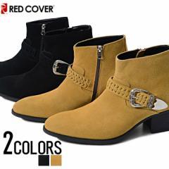 [送料無料]RED COVER ヒールアップ スウェード ブーツ /全2色 trend_d メンズ ビター系