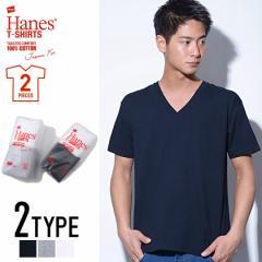 Hanes【ヘインズ】2枚組 ジャパン フィット Vネック 半袖 Tシャツ /全2色 trend_d メンズ ビター系