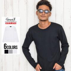 CavariA キャバリア 日本製 無地 クルー Vネック 長袖 Tシャツ 全3色 即日発送 メンズ クルーネック 無地 シンプル 国産 日本製 トップス