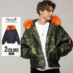 CavariA キャバリア ファーフード付き ビッグ ボンバージャケット 全2色 即日発送 MA-1 メンズ ミリタリー アウター 迷彩 防寒 秋 冬
