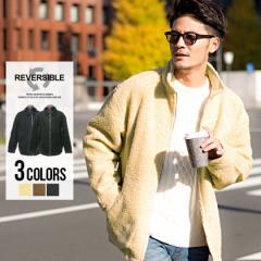 ジャケット メンズ アウター CavariA キャバリア スウェード ボア リバーシブル 全3色 即日発送 ベージュ ブラウン ブラック 黒 茶 M L