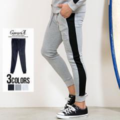 スウェットパンツ メンズ サイドライン スリム リブ CavariA キャバリア エンボス加工 全3色 即日発送 スエット 細身 タイト