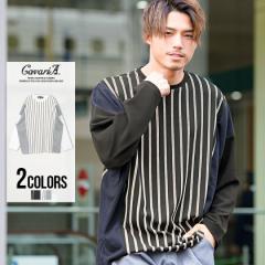 長袖Tシャツ メンズ CavariA キャバリア ストライプ 切替 ビッグシルエット ロンT 全2色 即日発送 ホワイト ブラック 白 黒 M L ゆったり