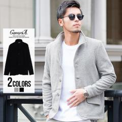 イタリアンカラージャケット メンズ CavariA キャバリア ブークレ 裏起毛 全2色 即日発送 スタンドカラー アウター ブラック グレー M L