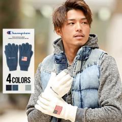 手袋 メンズ 防寒 星条旗  Champion チャンピオン 星条旗 ロゴ刺繍 グローブ 全4色 即日発送 ブラック グレー ネイビー ホワイト