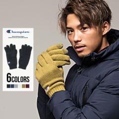 手袋 メンズ 防寒 Champion チャンピオン グローブ 全6色 即日発送 アクリル ロゴ 刺繍 ブラック グレー ネイビー ホワイト ベージュ 黒