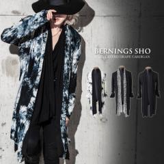 Bernings Sho バーニングショー フェイク レイヤード ドレープ カーディガン/全4色 ヴィジュアル系 ビジュアル系 V系 Visual メンズ
