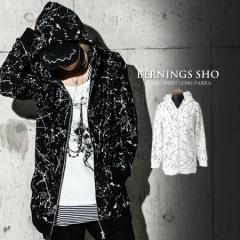 Bernings Sho バーニングショー ペイント加工 ロング ジップアップ パーカー/全2色 ヴィジュアル系 ビジュアル系 V系 Visual メンズ